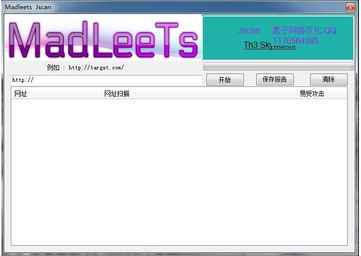 Madleets Jscan(漏洞扫描器)V1.0 绿色版