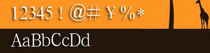 迷你黑变字体
