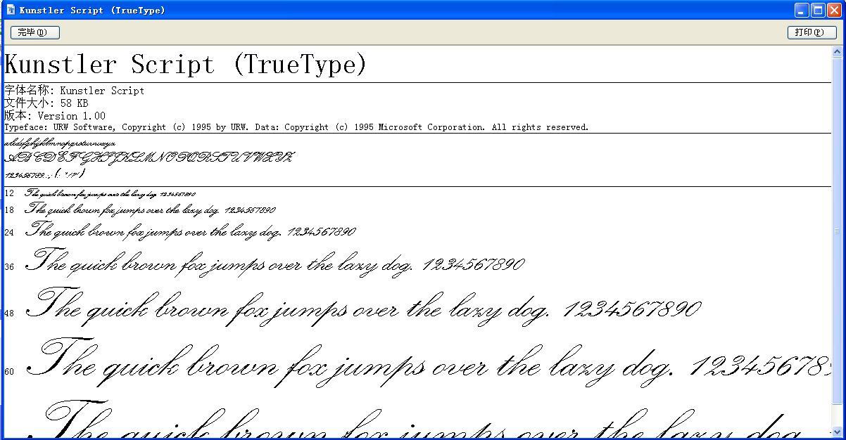 kunstler script字体