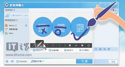 腾讯QQ5.2V5.2 官方内测版