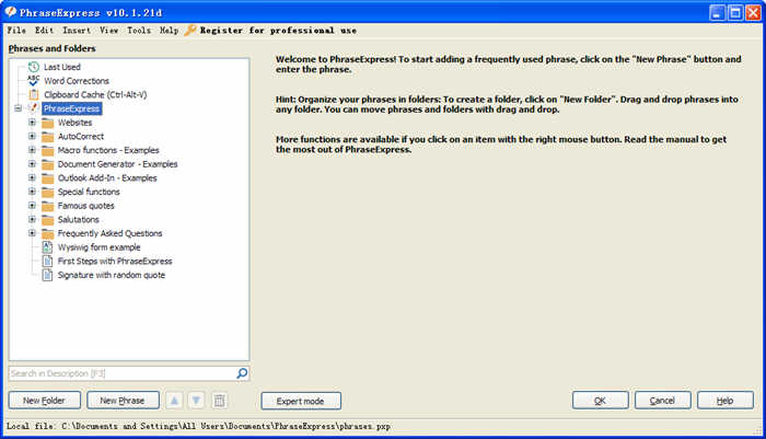 PhraseExpress(短语快递)V10.1.59 绿色免费版