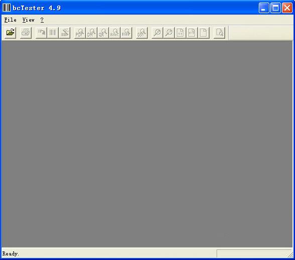 bcTester(识别条形码图形)V4.9.2.151 官方版