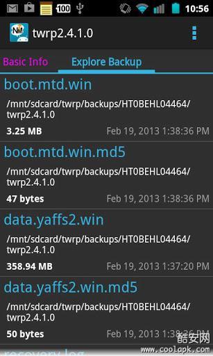 刷机备份管理器V2.3 官方版