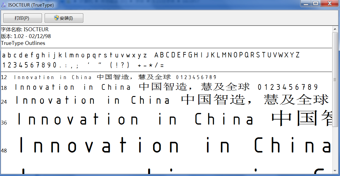ISOCTEUR字体