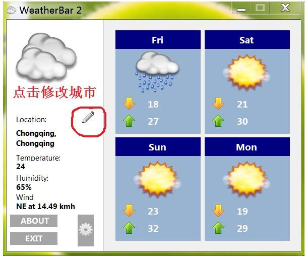 WeatherBar(在线桌面天气软件)