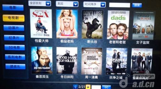 影迷俱乐部 TV版V3.0 安卓TV版