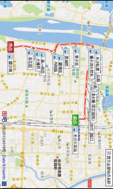 长沙图吧公交线路图V2.00 安卓版大图预览 长沙图吧公交线路图V2.00 图片
