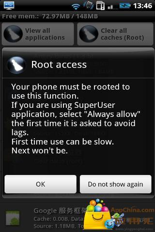 清除应用缓存(Quick App Manager)V3.5.3.0 官方版