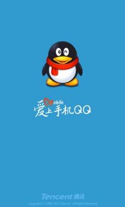 2011qq��`'�.+zf_wp7 qq2011无退出版 亚博app官方下载预览