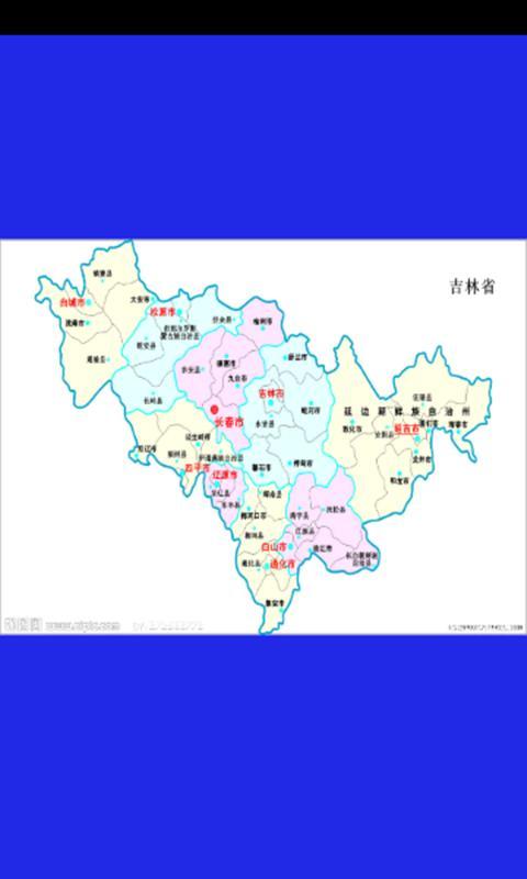 全国省市地图查询V1.0.0.0