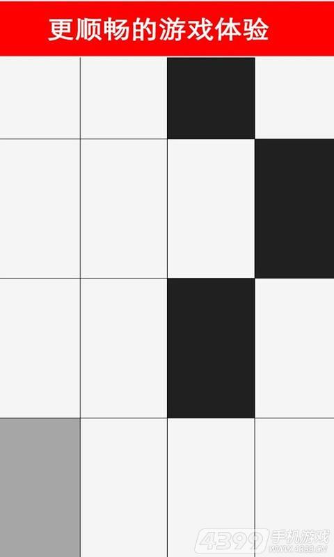 别踩白块儿V3.2.4 安卓版