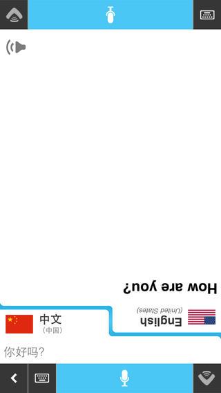 语音翻译_Vocre Free TranslatorV1.4.6941
