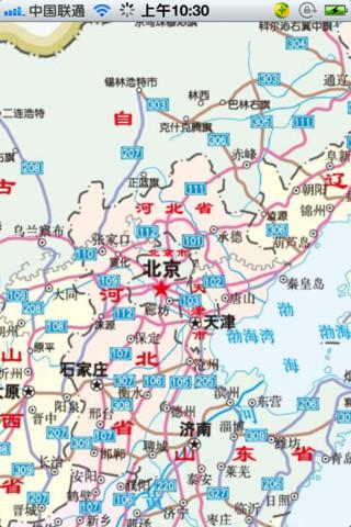中国地图V1.3