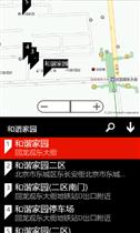 必应地图V1.7