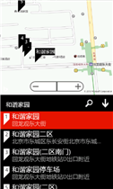 必应地图V1.3.0.0