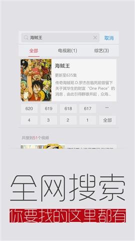 搜狐视频V4.0