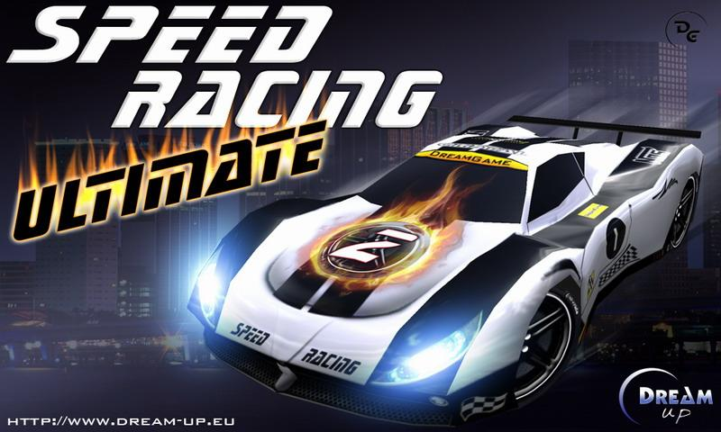 终极极速赛车2官方版 终极极速赛车2安卓版V1.7下载