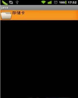 Java模拟器V2.2 安卓版