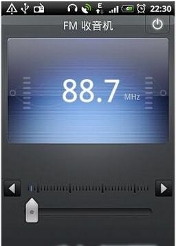 调频收音机V2.1 安卓版