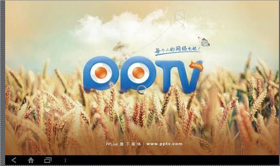 PPTV网络电视PAD版 PPTV HDV2.5截图2
