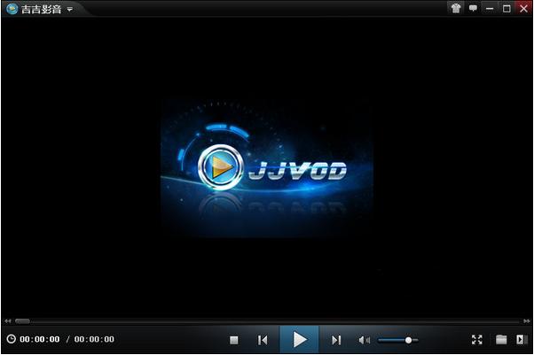 吉吉影音V2.7.2.4 正式版