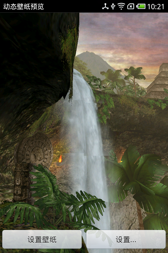 壁纸 风景 旅游 瀑布 山水 桌面 640_960 竖版 竖屏 手机