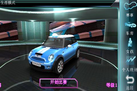 都市赛车5V3.0.3 无限金币