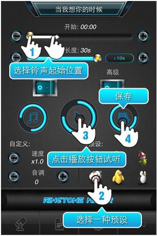 铃声制作者专业版V1.6