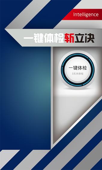 联想乐安全V5.2.4.2869 官网版