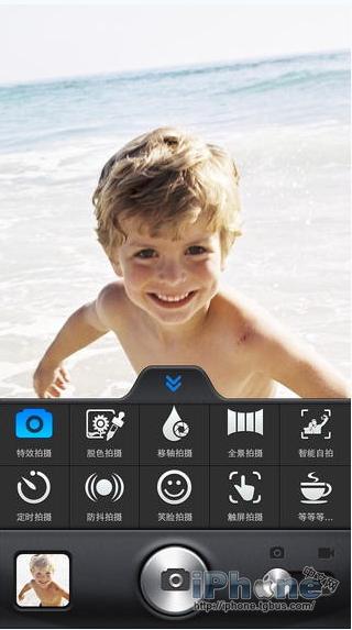 神拍手 PowerCamV3.2