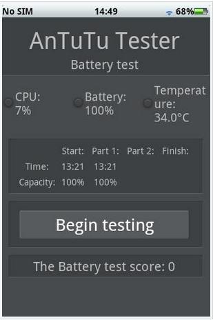 安兔兔硬件检测 for AndroidV1.3
