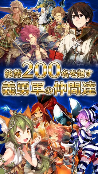 锁链战记(Chain Chronicle)