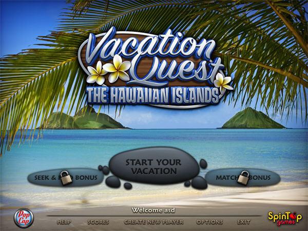 假期探险1:夏威夷群岛
