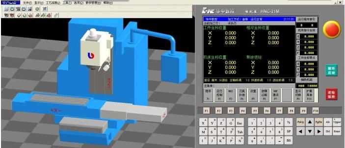 数控加工仿真系统VNUCV4.0 官方特别版