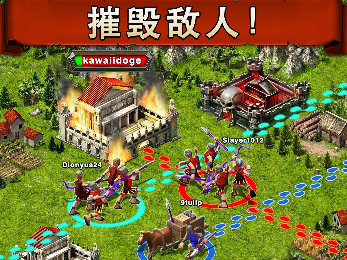 战争游戏V2.6.223 官方版