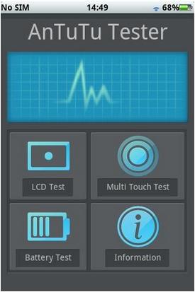 安兔兔硬件检测 AnTuTu TesterV1.3.5