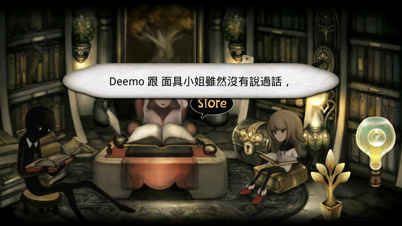 古树旋律(Deemo)V1.4.1 破解版