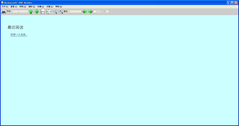 haihaisoft pdf reader for mac