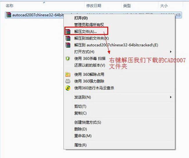 cad2007注册机_cad2007注册机中文破解版序列号下载