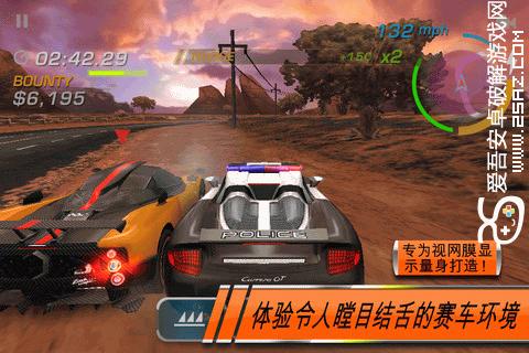 极品飞车14:热血追踪V2.0.22 破解版