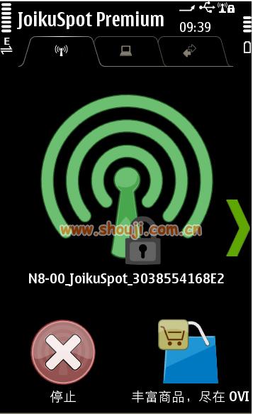 JoikuSpot(无线热点工具)V3.2 塞班版