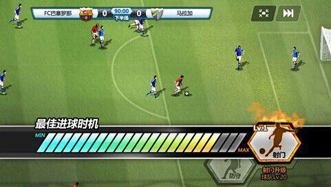 胜利足球ios版V2.2.3 IOS版