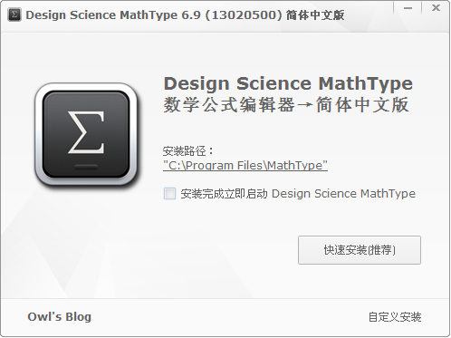 MathType截图