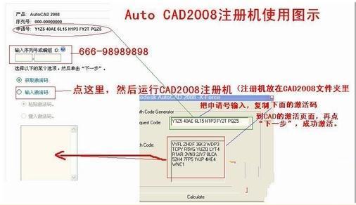 CAD2008手写版大图预览_CAD2008破解版图cad下载大全字体破解免费下载图片