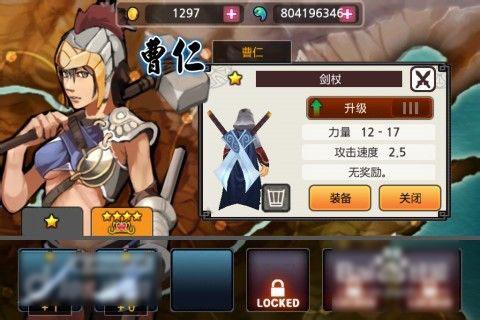 亡灵杀手V1.0.3 中文破解版