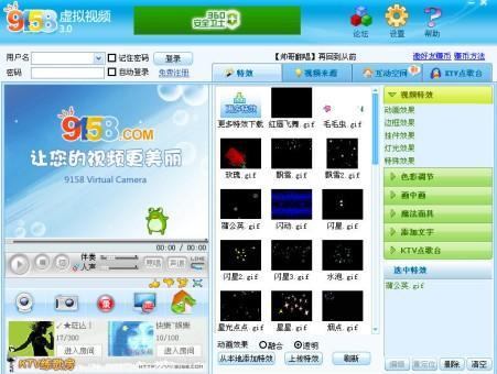 9158虚拟摄像头V4.2.0.18 官方正式版