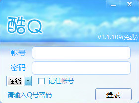 QQ自动聊天软件