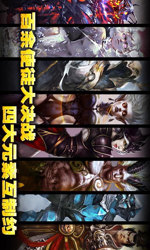 地狱之门V1.2 官方版