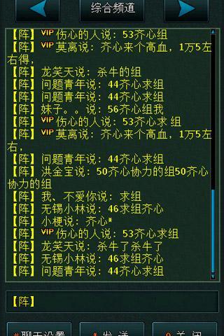 宗师V1.0.2 官方版