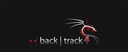 bt4破解软件(backtrack4)
